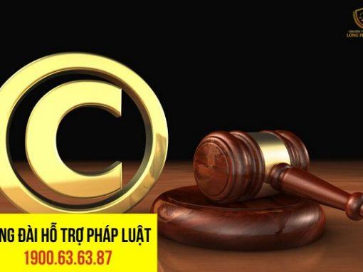 Quy định về đăng ký quyền sở hữu trí tuệ