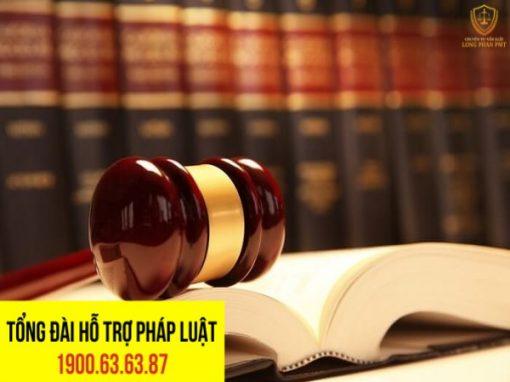 án lệ có phải là một văn bản pháp luật không