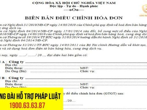 Biên bản điều chỉnh hóa đơn sai địa chỉ