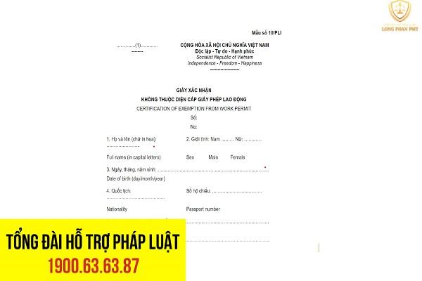 giấy xác nhận người lao động nước ngoài không thuộc diện cấp giấy phép lao động